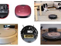 Aspirateur-robot : un must dans la maison