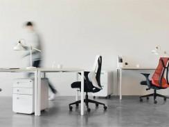Comment choisir son siège de bureau ?